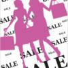 saleposter dameskleding