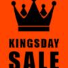 Koningsdag Sale raambiljetten bestellen