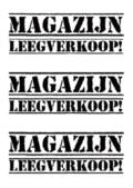 Raamposter Magazijn Leegverkoop
